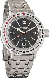 Vostok Amphibian Automatic Mens Wristwatch Self-Winding Military Diver Amphibia Case Wrist Watch #420509