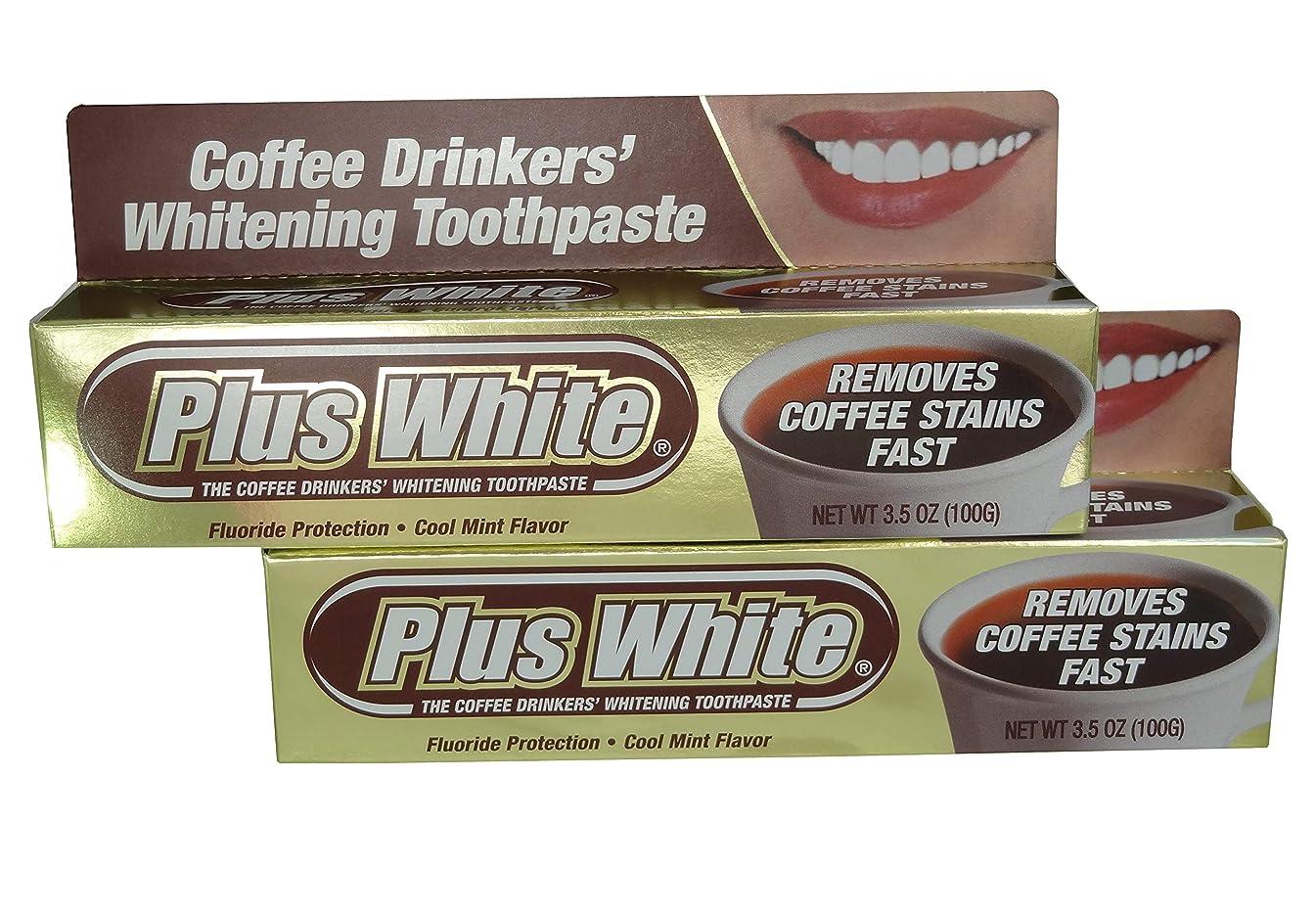 形容詞分解する責任者Plus White コーヒー酒飲みホワイトニング歯磨き3.50オズ(2パック) 2パック