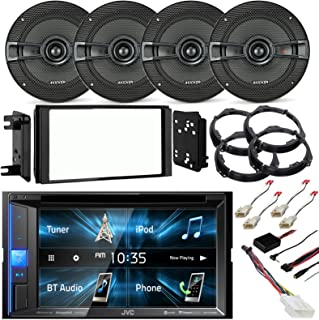 Double DIN Multimedia SiriusXM Ready Bluetooth CD/DVD Receiver w/ 6.2
