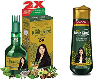 Kesh King Ayurvedic Scalp and Hair Oil, 100ml & Anti Hairfall Shampoo, 200ml Combo