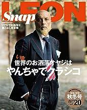 表紙: Snap LEON vol.20 [雑誌]   主婦と生活社
