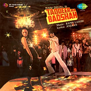 Best taqdeer ka badshah Reviews