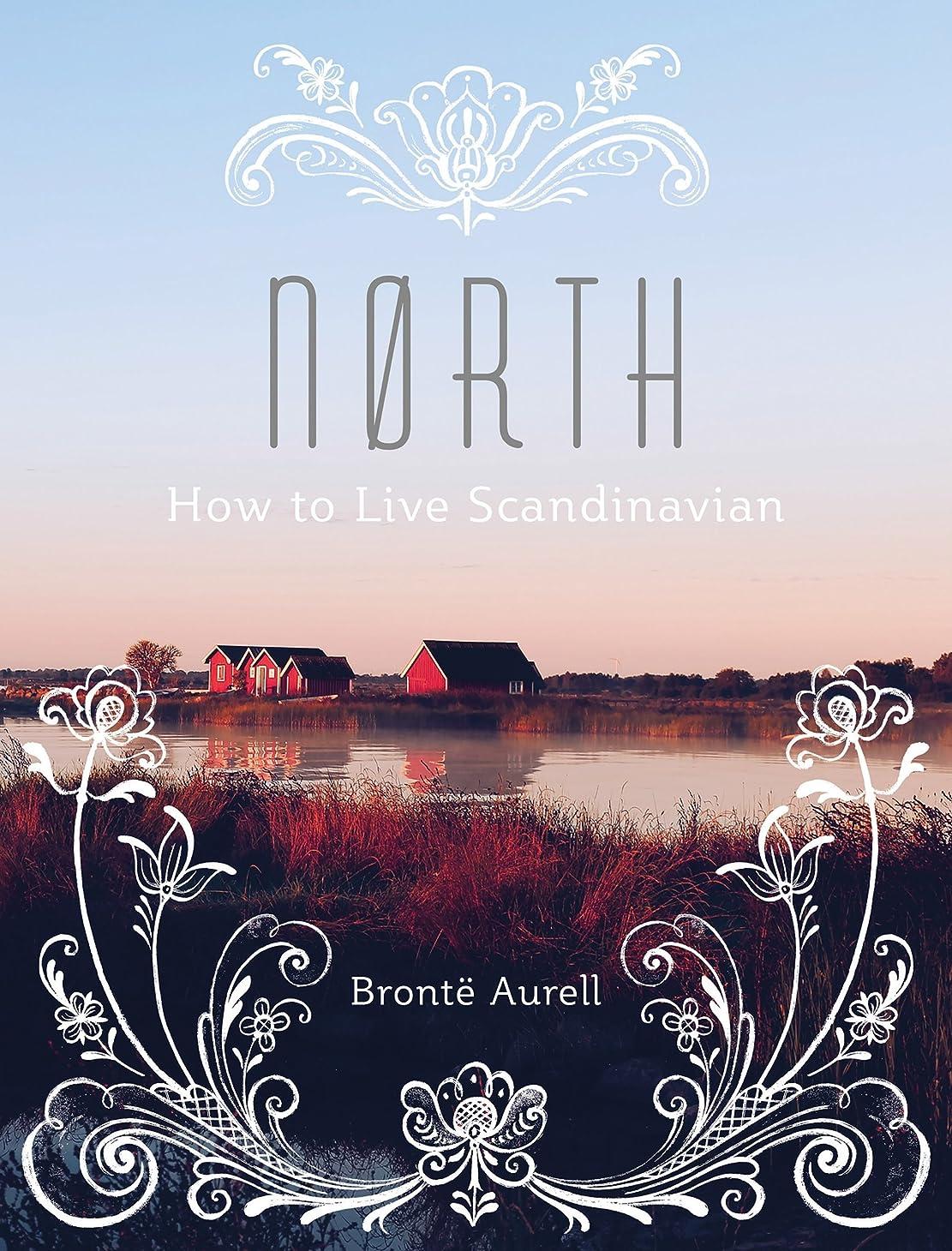 勇者エトナ山学校教育North: How to Live Scandinavian (English Edition)