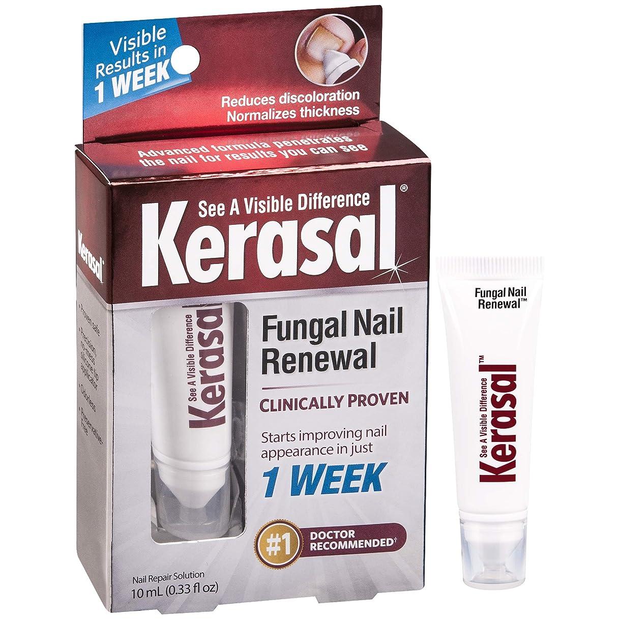 ピアニスト防ぐ隔離Kerasal Nail Fungal Nail Renewal Treatment, 10ml by Kerasal
