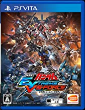 Mobile Suit Gundam Extreme VS Force