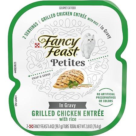 Purina Fancy Feast Petites Gravy Adult Gourmet Single Serve Break Apart Wet Cat Food