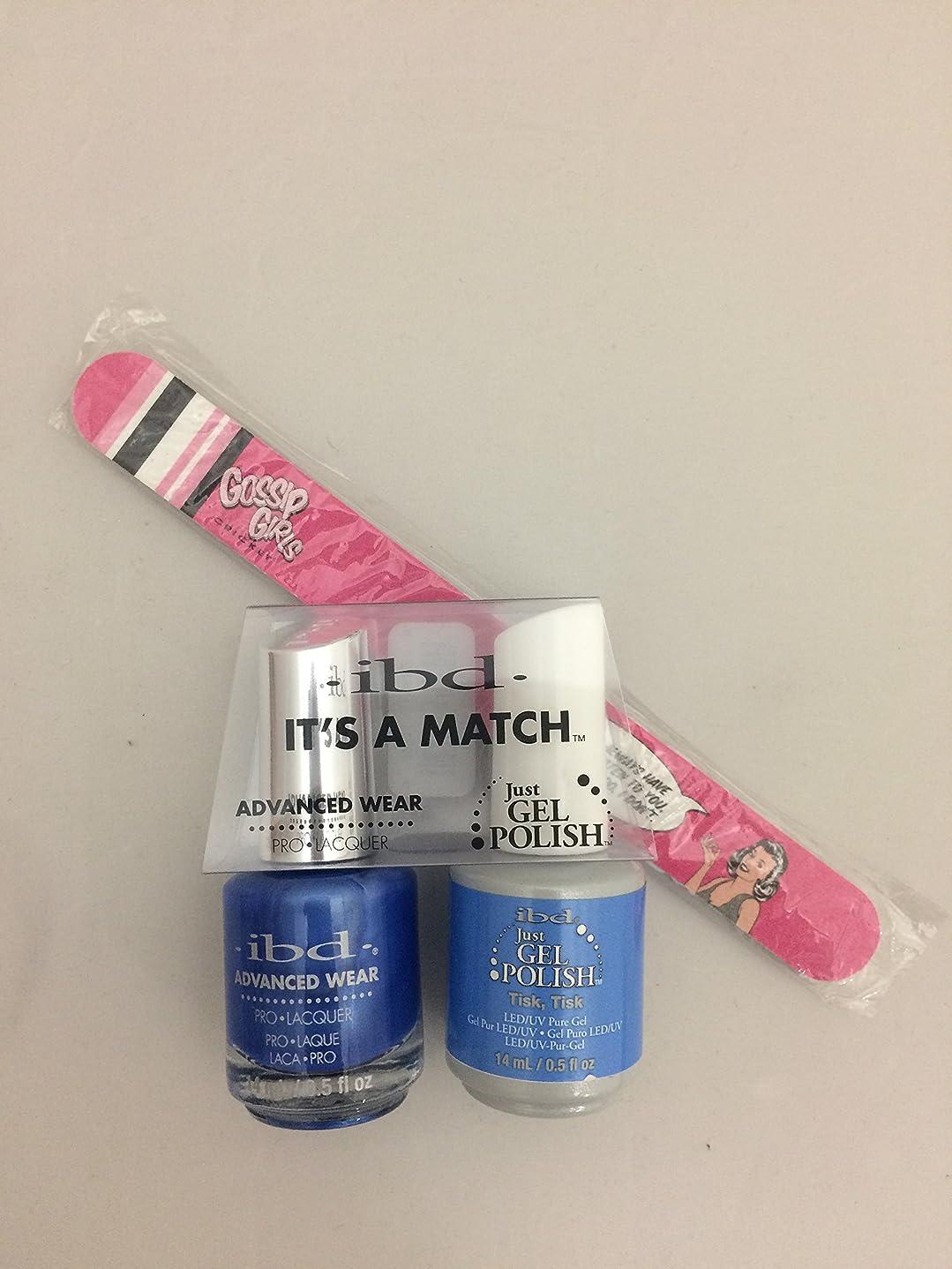 ブラシ教印象的なibd - It's A Match -Duo Pack- Imperial Affairs Collection - Tisk, Tisk - 14 mL / 0.5 oz Each
