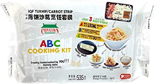Chinatown ABC Turnip Cooking Kit - Frozen