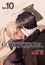 表紙: GUNSLINGER GIRL(10) (電撃コミックス) | 相田 裕
