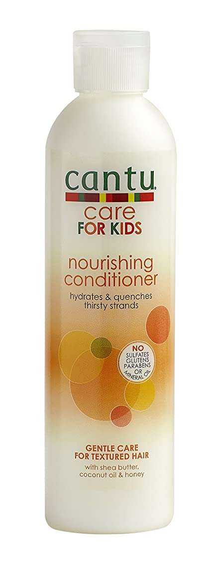 安心させる愛するスロベニアCantu Care for Kids Nourishing Conditioner, 8 fl oz