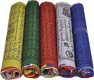 Tibetan Buddhist Prayer Flags 6.5 Inch - Pack of 50
