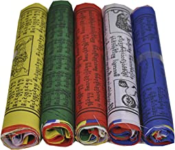 Tibetan Buddhist Prayer Flags 6.5 Inch - Pack of 50