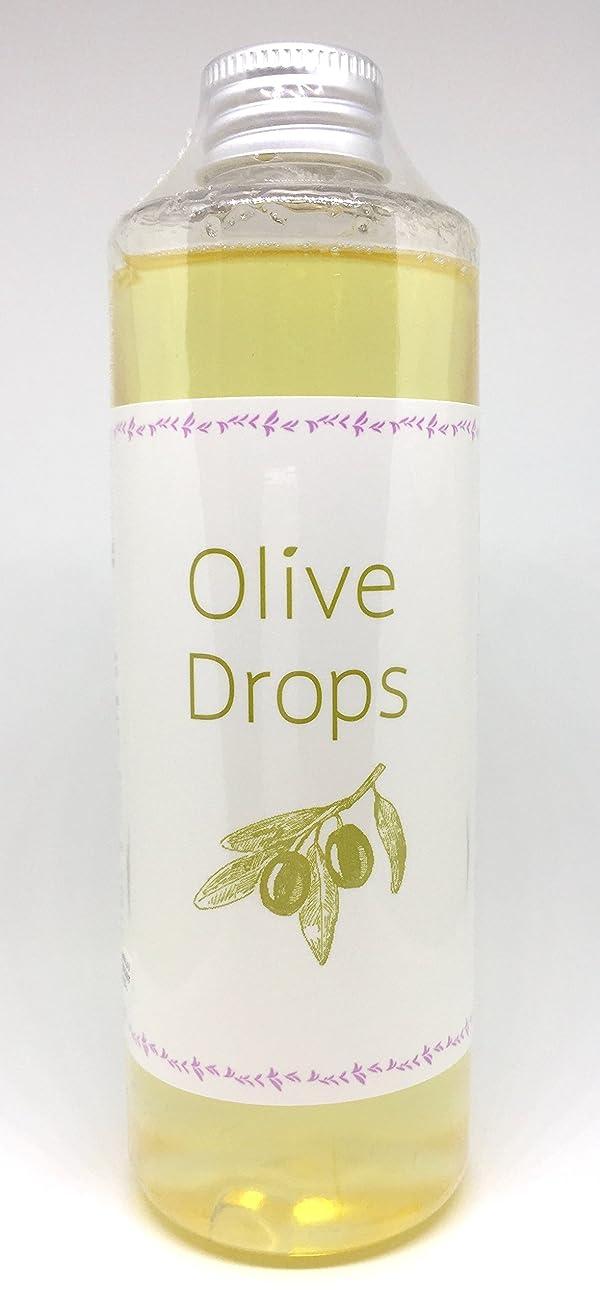 つかいますふくろう傾向があるmaestria. OliveDrops オリーブオイルの天然成分がそのまま息づいた究極の純石鹸『Olive Drops』レフィル250ml OD-002