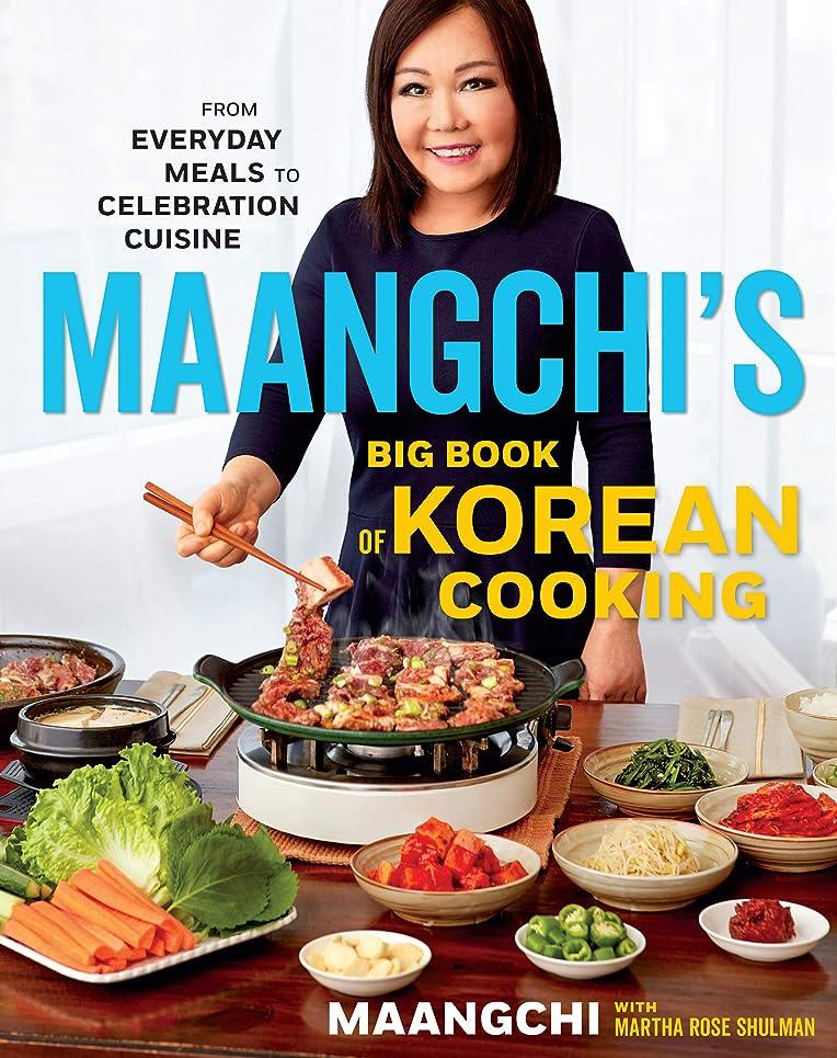 靄災難論文Maangchi's Big Book of Korean Cooking: From Everyday Meals to Celebration Cuisine (English Edition)