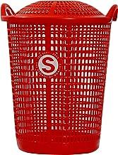 Surprise Orange Laundry Basket (Red)