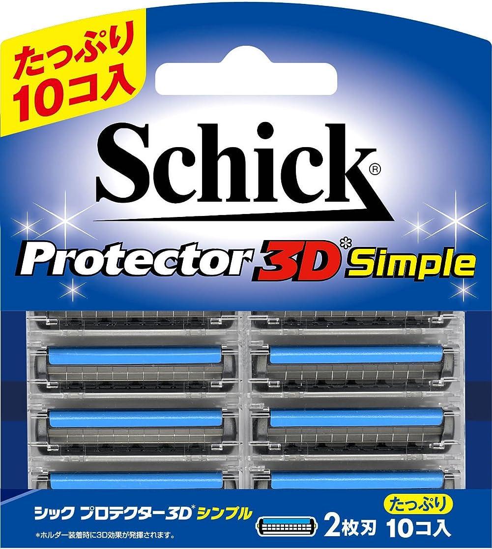 デッキ期間スペアシック Schick プロテクター3D シンプル 替刃 (10コ入)