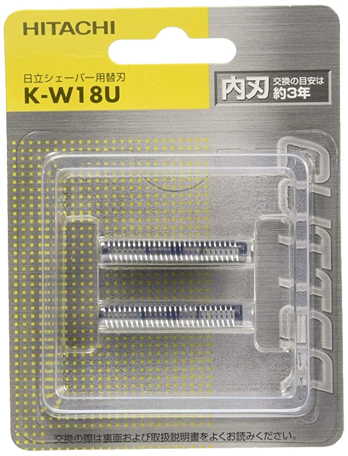 電話に出るベーリング海峡望まない日立 替刃 内刃 K-W18U