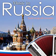 Music in Russia. Russian Songs with Accordion - EP