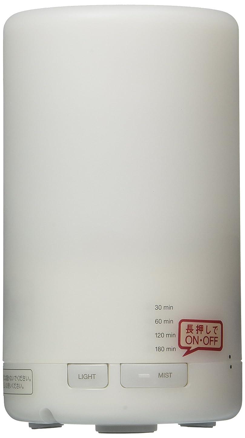 終了する中国確認する【無印良品】 超音波アロマディフューザー 11SS