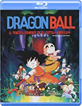 Dragon Ball Sleeping Beauty in Devil Castle en ESPAÑOL LATINO Region Free