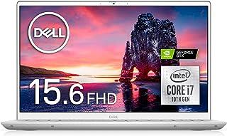 Dell ノートパソコン Inspiron 15 7501 シルバー グラボ搭載 Win10/15.6FHD/Core i7-10750H/8GB/512GB SSD/GTX1650Ti NI785A-ANLS