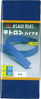 アサヒ バイアステープ テトロンバイアス 両折 12mm巾×2.75m巻 Col.V9