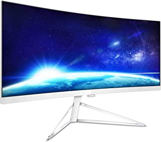 Philips 34 4ms 3K Curved Monitor