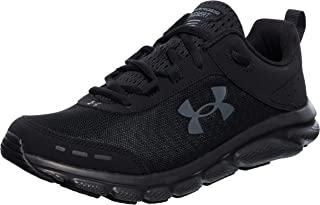 Under Armour Charged Assert 8 mens Charged Assert 8