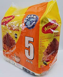 Maggi 2 Minute Noodles - CURRY MASALA Flavor (Pack of 5 X 80g/ea) So Tasty. FijianTraderUsa.com Product of Fiji.