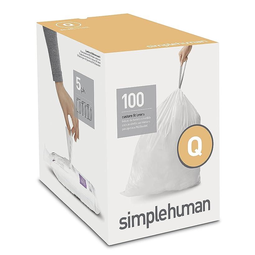 simplehuman Code Q Custom Fit Drawstring Trash Bags, 50 - 65 Liter / 13-17 Gallon, 100-Count Box