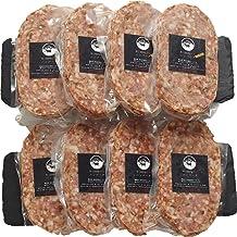 bonbori ( ぼんぼり ) 究極のひき肉で作る ハンバーグ 詰め合わせ ( プレーン×4 、チーズ入り×4 / 各200g ) 無添加 / 冷凍 / レトルト / ギフト