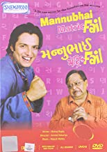 Mannubhai Matric Fail