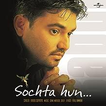 Dil Hai Tera Deewana (Album Version)