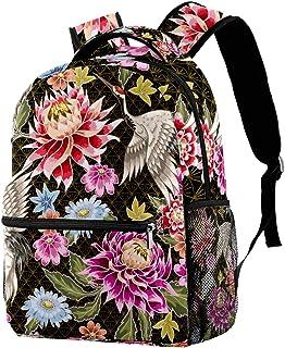 خفيفة الوزن للفتيات الصبي المدرسة السفر الطباعة على ظهره التخييم Daypack حقيبة الكتب الأفوكادو في الفضاء الكرتون