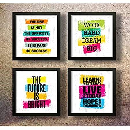 SAF Motivational Quotes Digital Reprint Painting (19 x 19 inch) - Set of 4 SANFSD26N