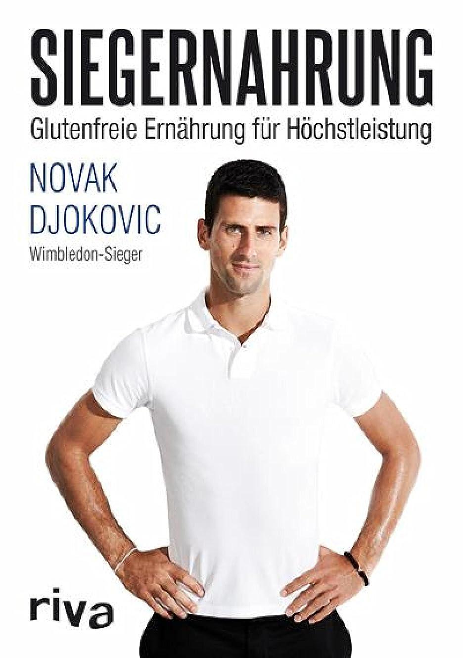 操るハイキングに行くに対応Siegernahrung: Glutenfreie Ern?hrung für H?chstleistung (German Edition)