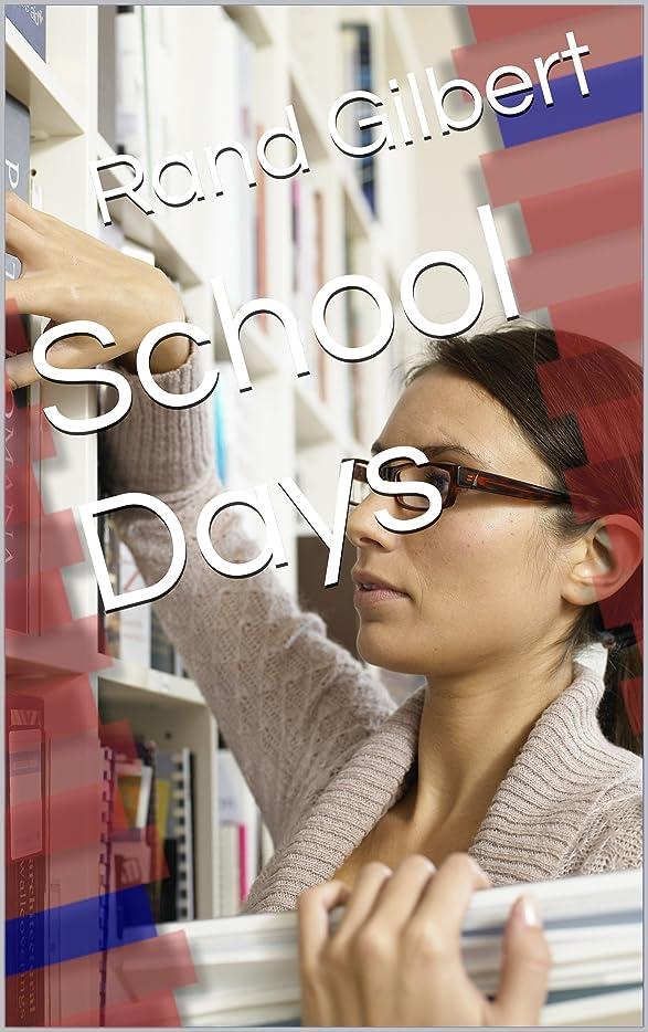 設計サバント異形School Days (Life Lessons Book 1) (English Edition)