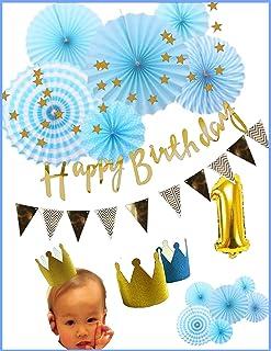 〜 男の子へ 〜 【 SelfMake 】 お誕生日 バースデーセット 豪華内容(王様クラウン2色付き・ペーパーファン6つ・HappyBirthday & スターガーランド。選択オプションバルーン) (ベースセット) (ベースセット)