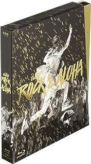 ROCKとALOHA [Blu-ray]