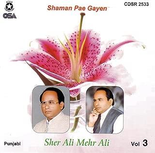 Shaman Pae Gayen