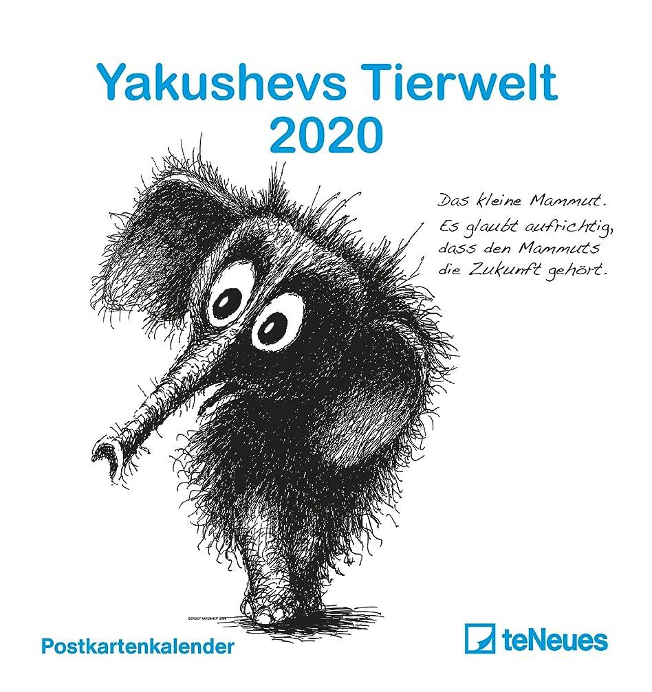 テクスチャー戦略代数的Yakushevs Tierwelt 2020