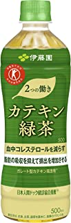 [トクホ]伊藤園 2つの働き カテキン緑茶 500ml ×24本