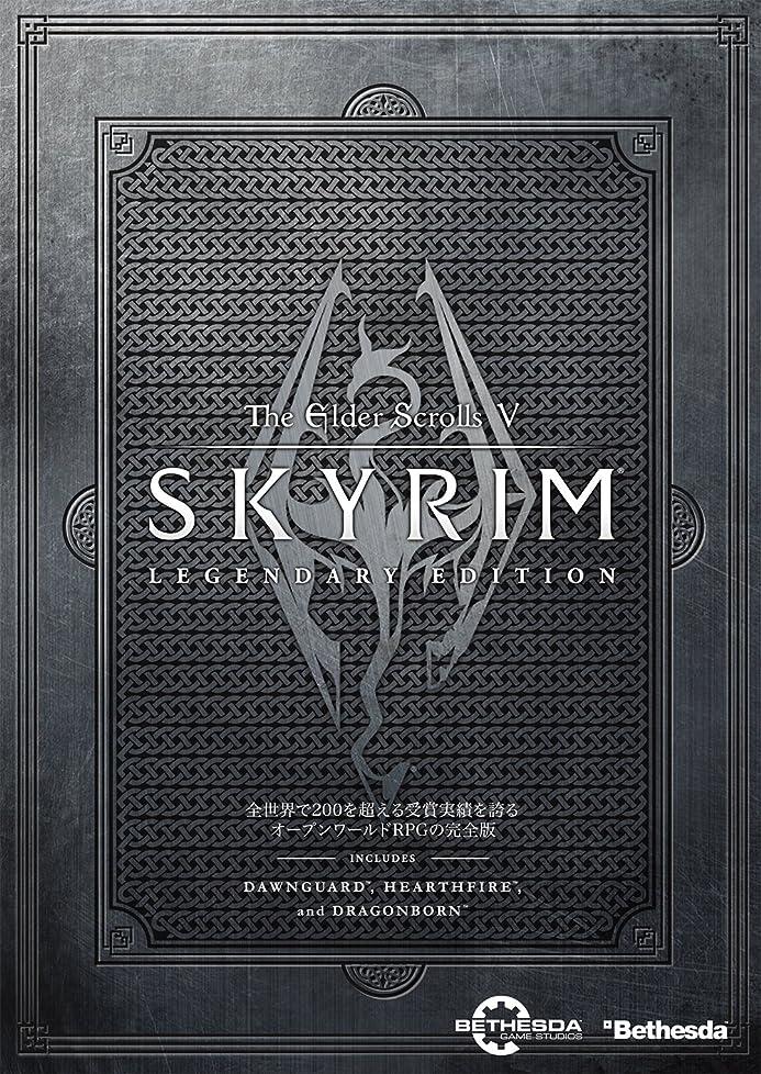 事透過性収束The Elder Scrolls V: Skyrim - Legendary Edition [オンラインコード]