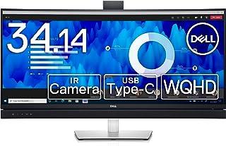 Dell 曲面ビデオカンファレンスモニター 34.14インチ C3422WE(3年間無輝点交換保証/sRGB 99%/IRウェブカメラ付/フレームレス/USB-C/LANポート(RJ45)/WQHD/IPS非光沢/DP,HDMI/高さ調節/マイ...