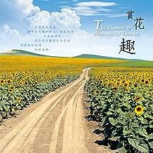 The Golden Flowers