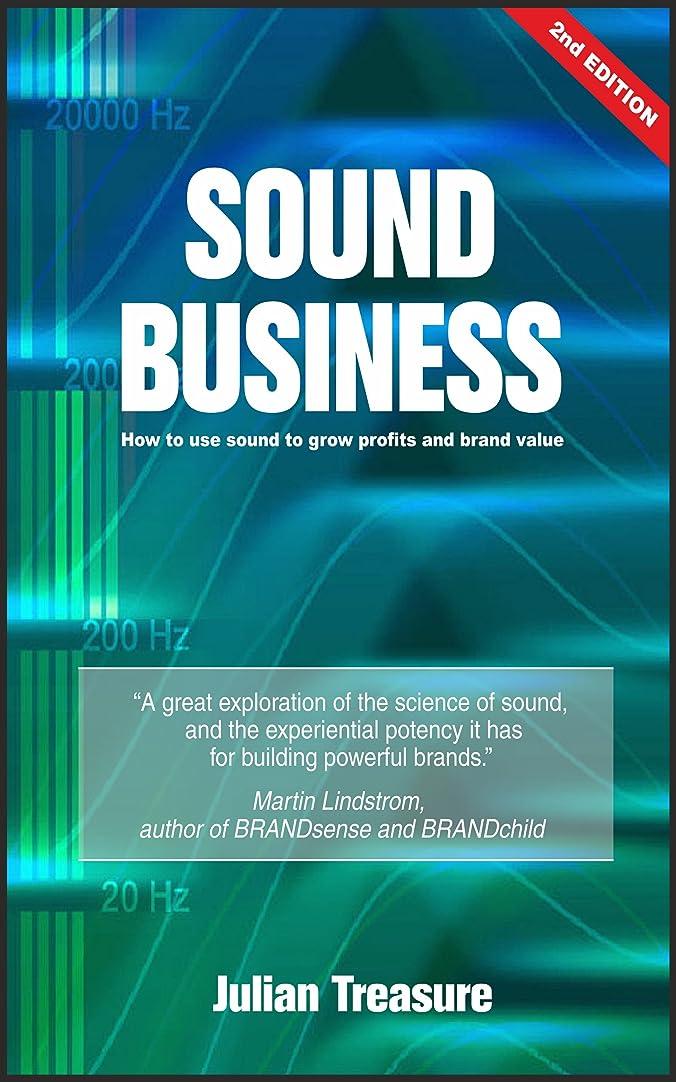 バインド調和コンピューターを使用するSound Business (English Edition)