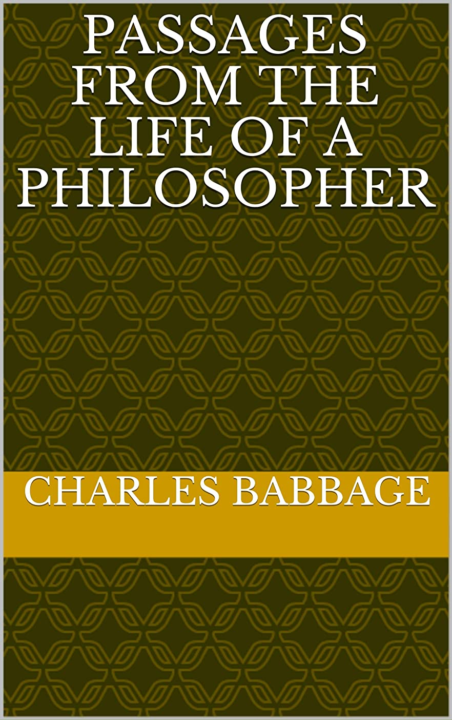火曜日ニコチン追うPassages from the Life of a Philosopher (English Edition)