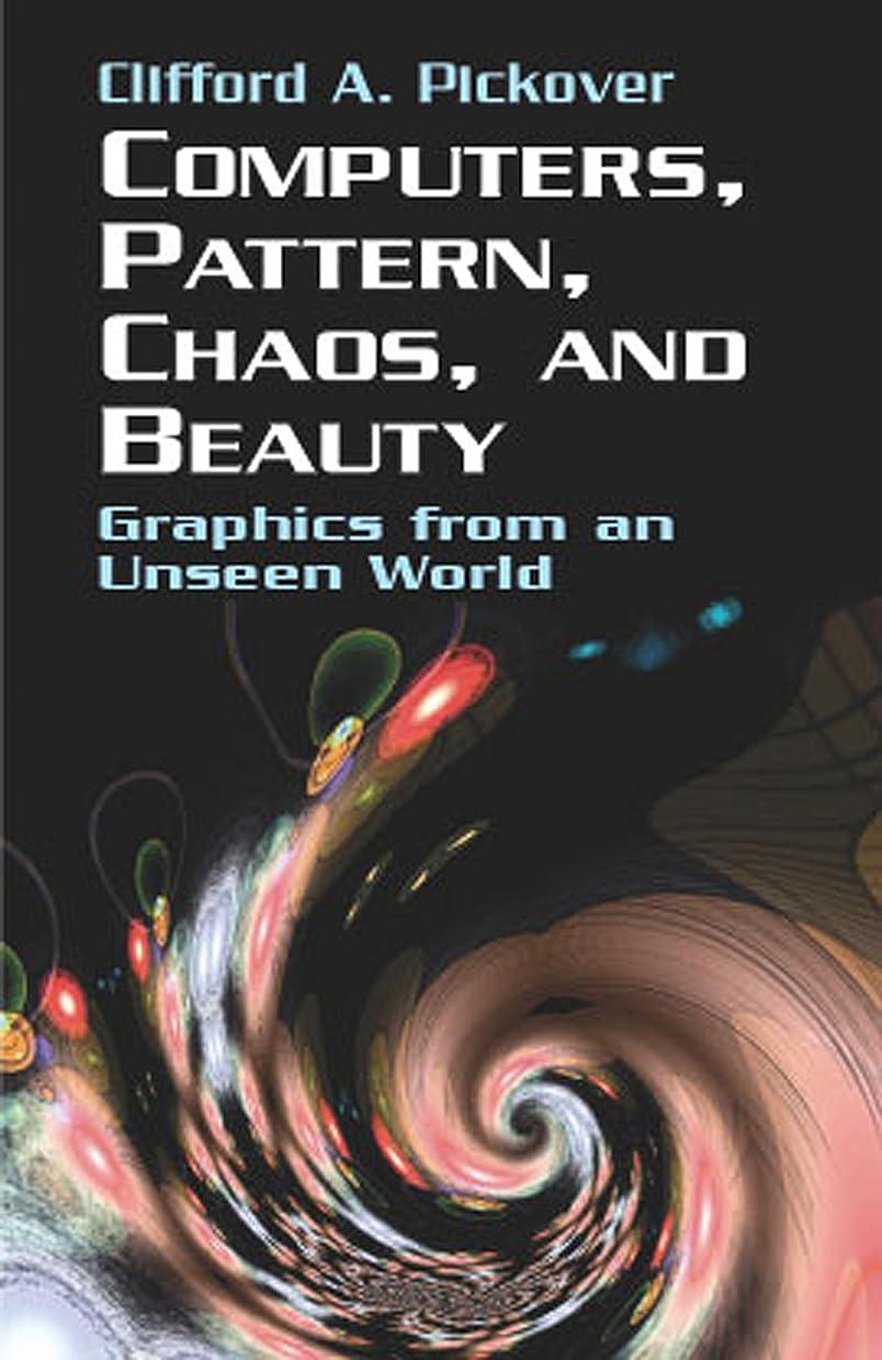 思慮深いコンドームストラトフォードオンエイボンComputers, Pattern, Chaos and Beauty (English Edition)