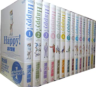 Happy! 全15巻完結(完全版)(Big comics special) [マーケットプレイス コミックセット]