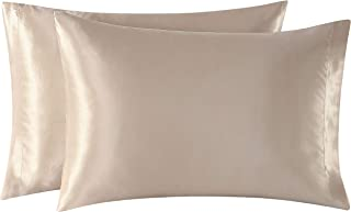 EXQ Home Satin Pillowcases Set of 2 for Hair and Skin King Size 20x40 Camel Pillow Case with Envelope Closure (Anti Wrinkle,Wash-Resistant)
